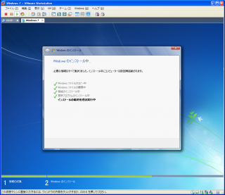 windows7_install.png